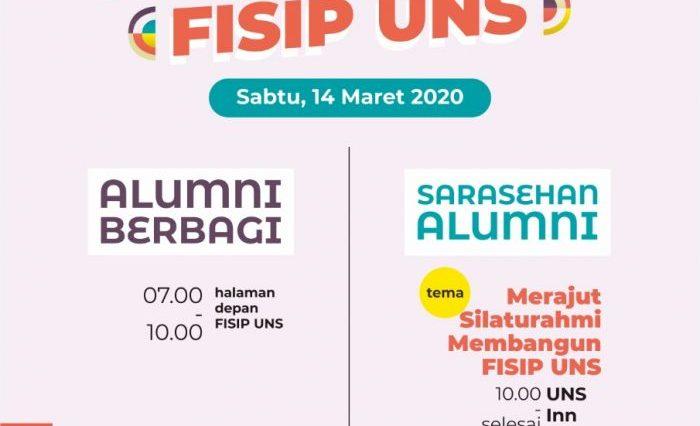 temu-alumni-700x480